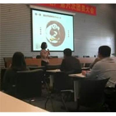 互联网时代的品牌经营培训课程(广州)